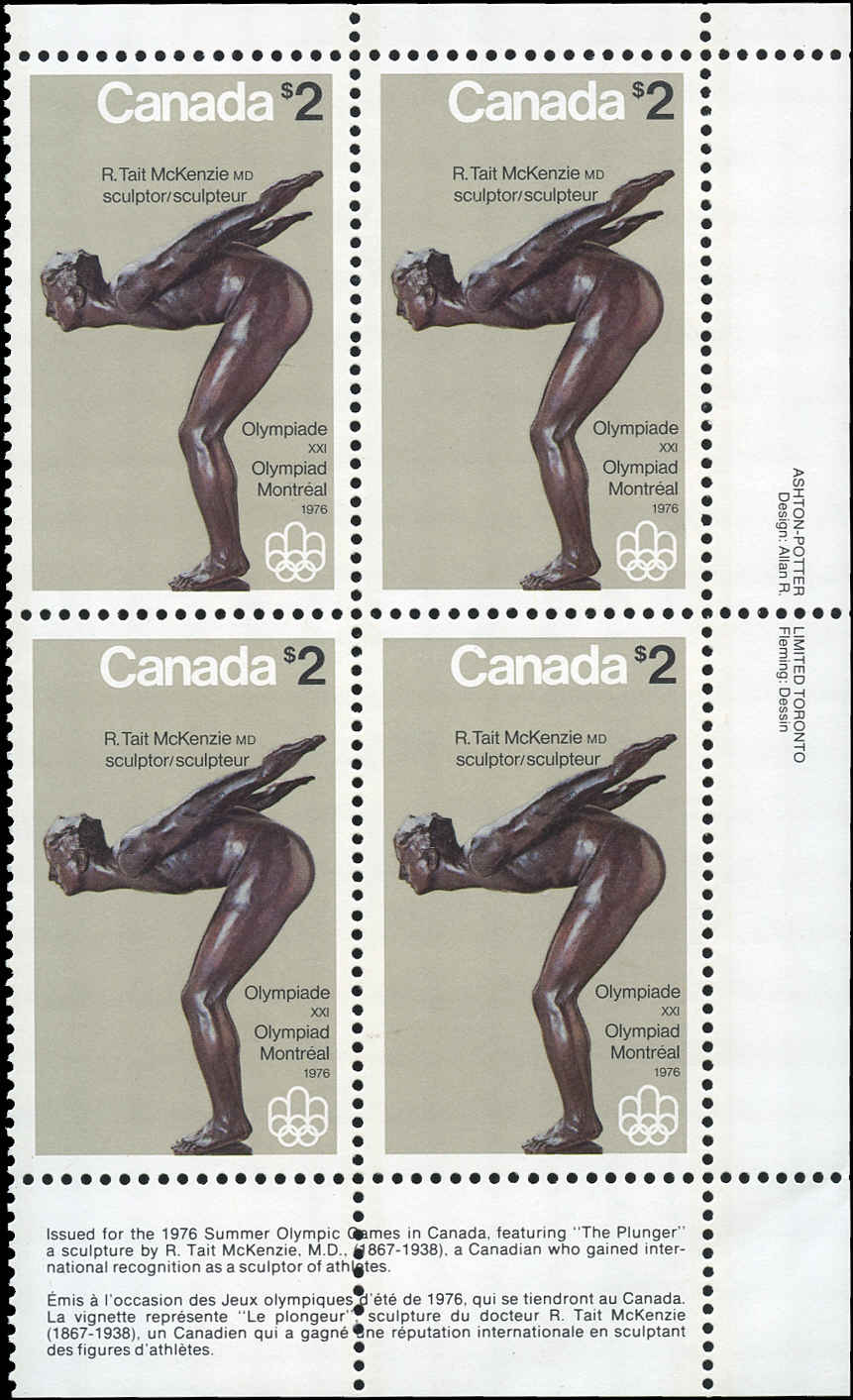 Canada #657, Sculptures Issue, VF, MNH