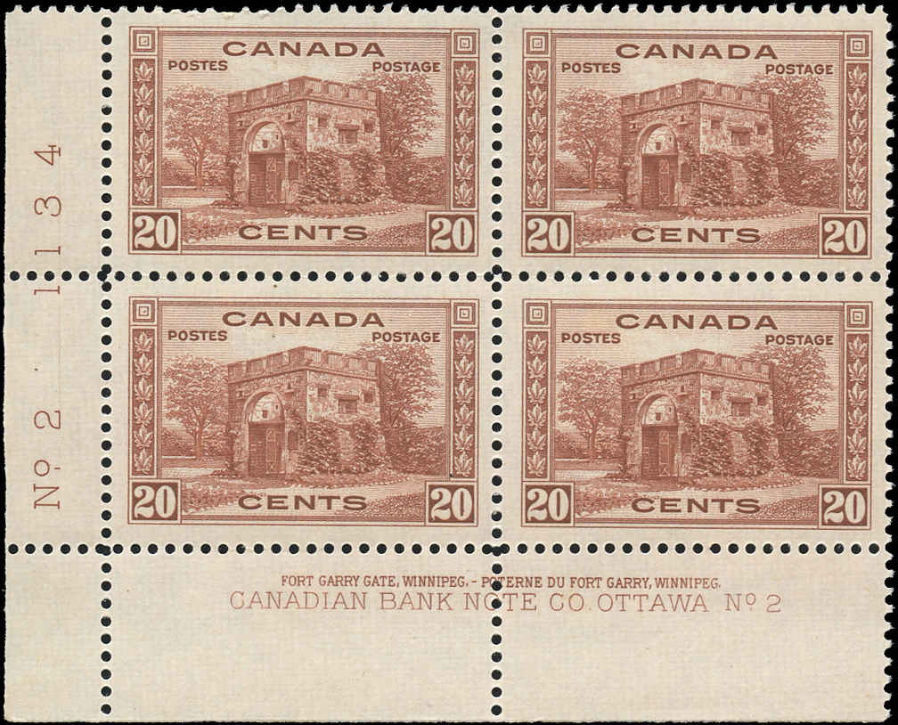 Canada #243, 1938 Pictorial Issue, VF, MNH