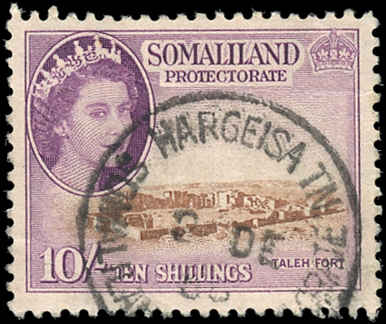 Swaziland Protectorate, #139, F-VF, Used