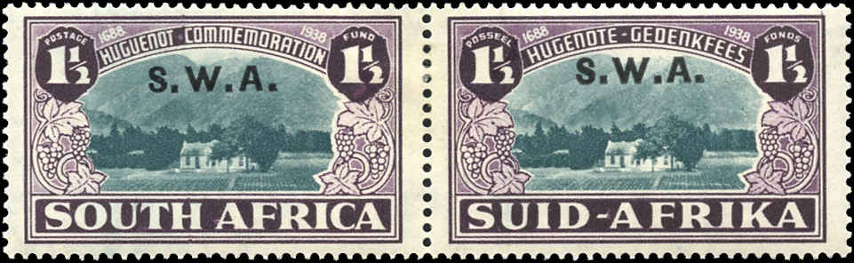South West Africa, #B11, F-VF, MH