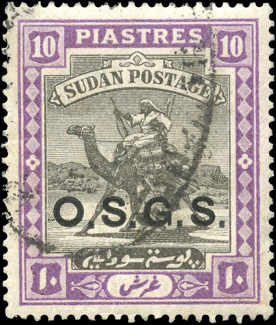 Sudan, #O2, VF, Used