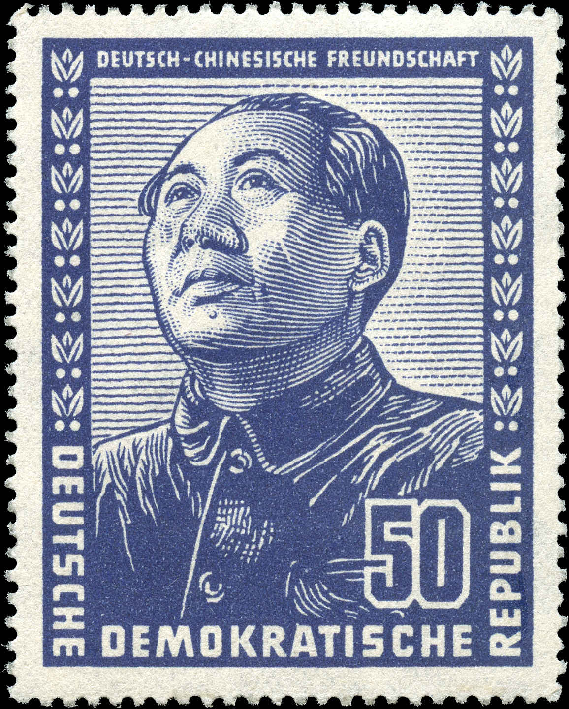 German Dem. Rep., ##84, VF, MNH
