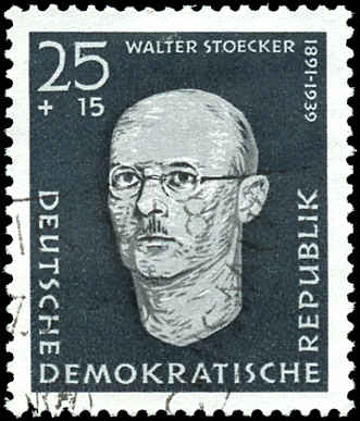 German Dem. Rep., #B40, VF, Used