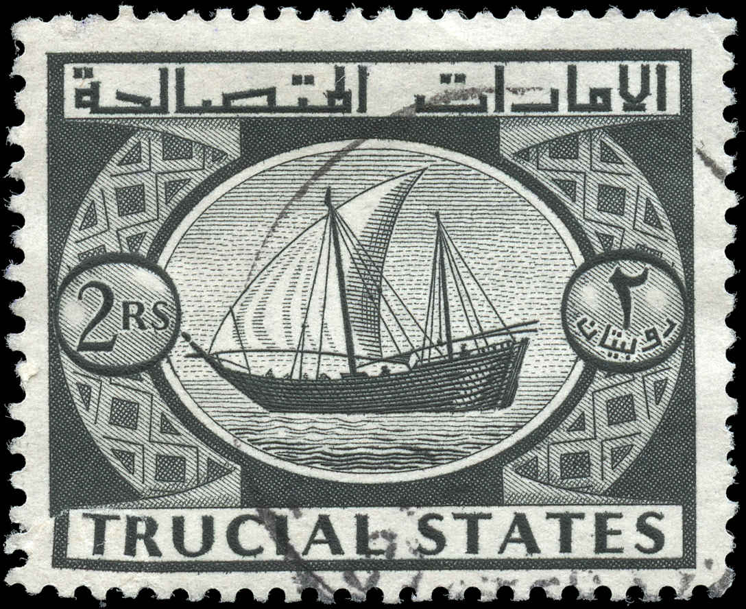 Trucial States, ###9, F-VF, Used