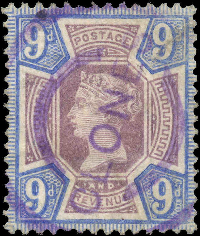 Great Britain, #120, VF, Used