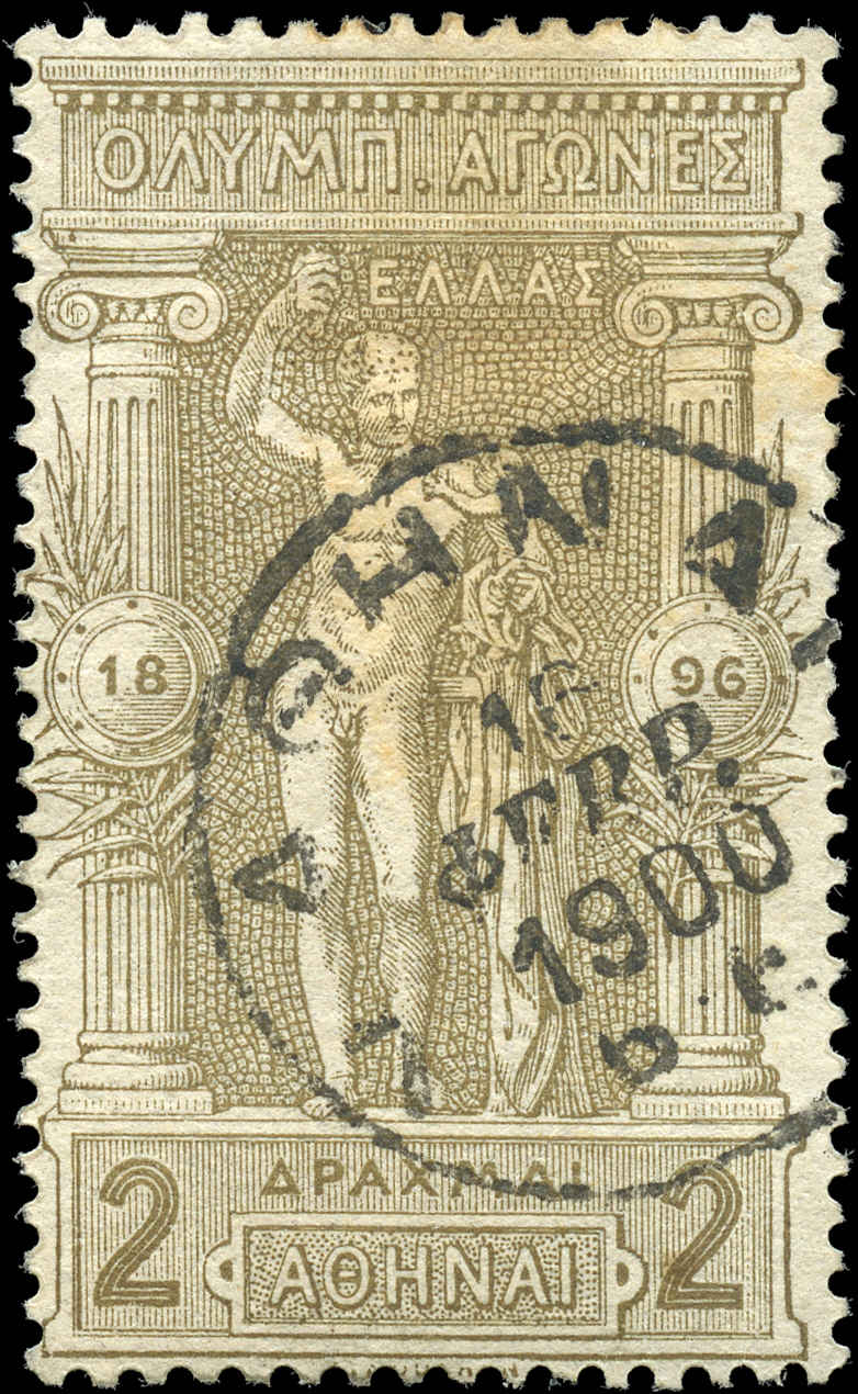 Greece, #126, F+, Used