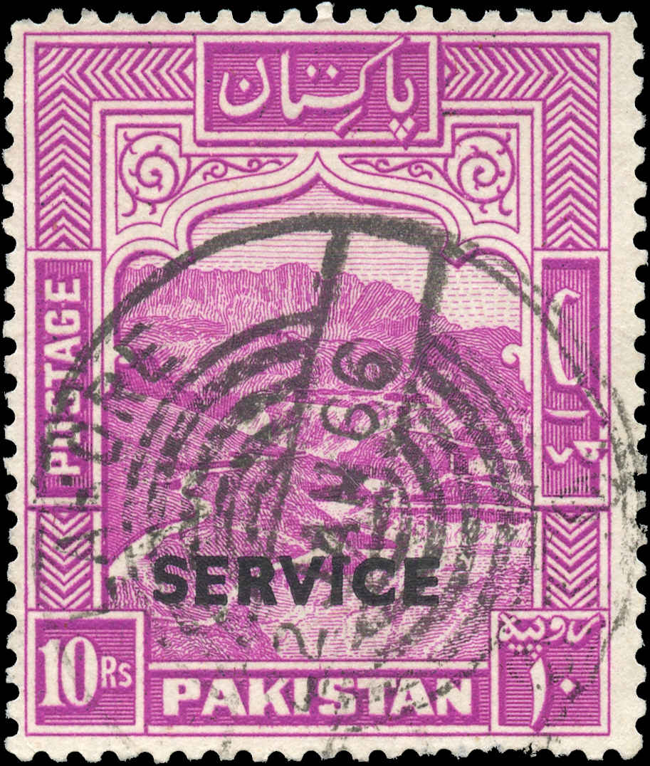 Pakistan, #O26b, F+, Used