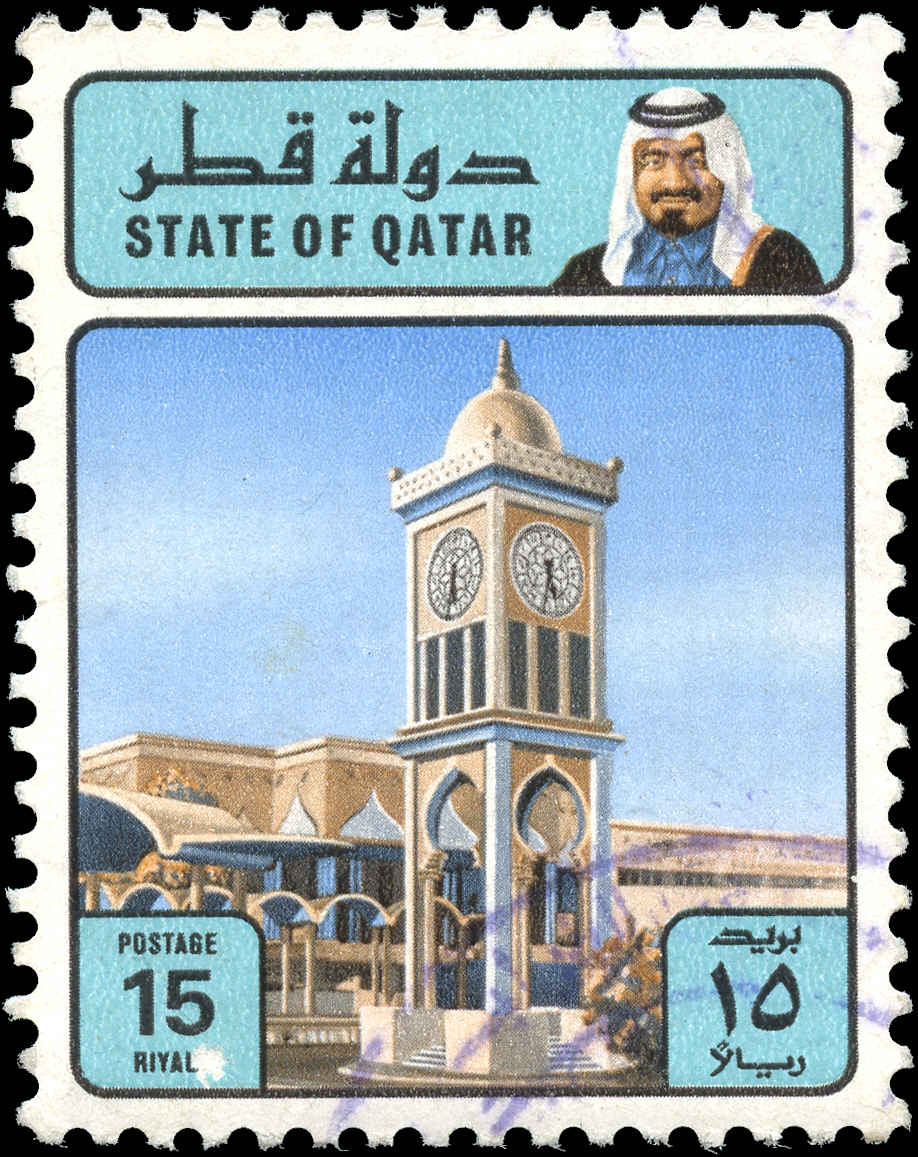 Qatar, #628, VF, Used