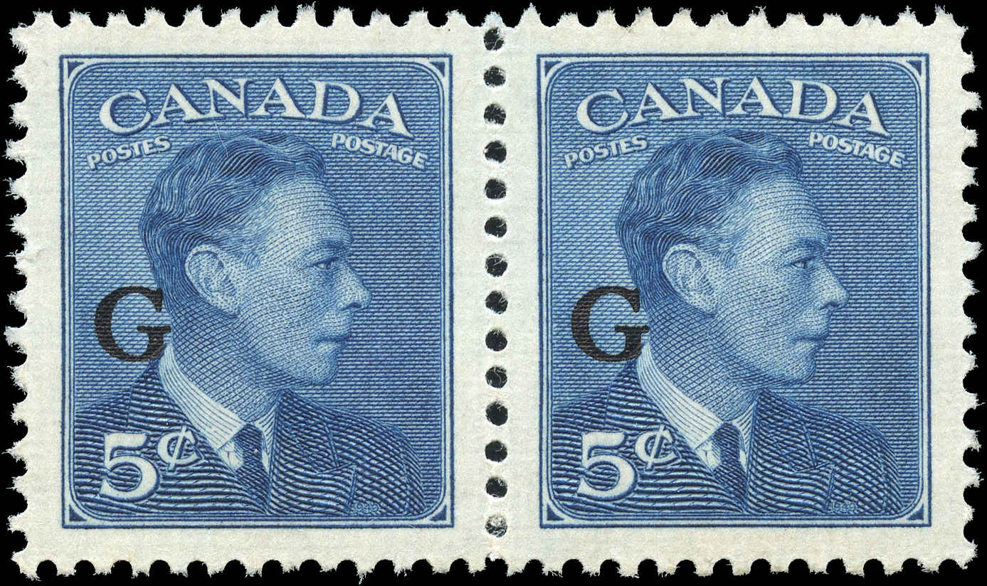 Canada #O20, Official Stamp, VF, MNH