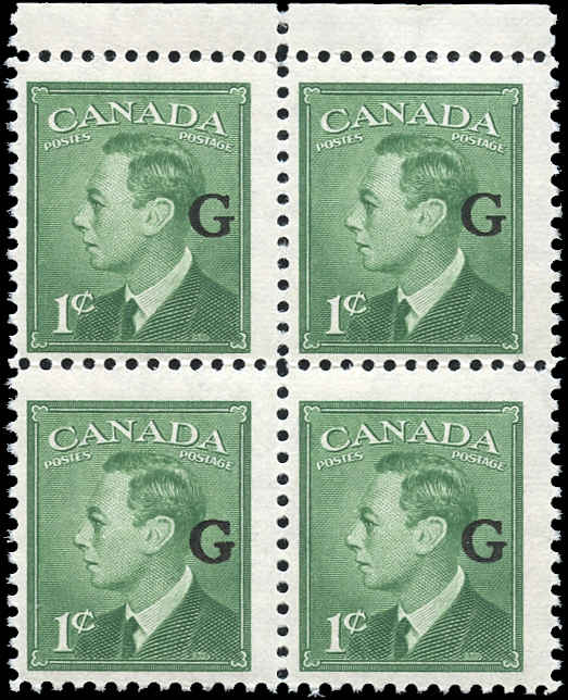 Canada #O16, Official Stamp, F+, MNH