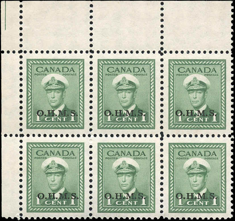 Canada #O1, Official Stamp, VF, MNH