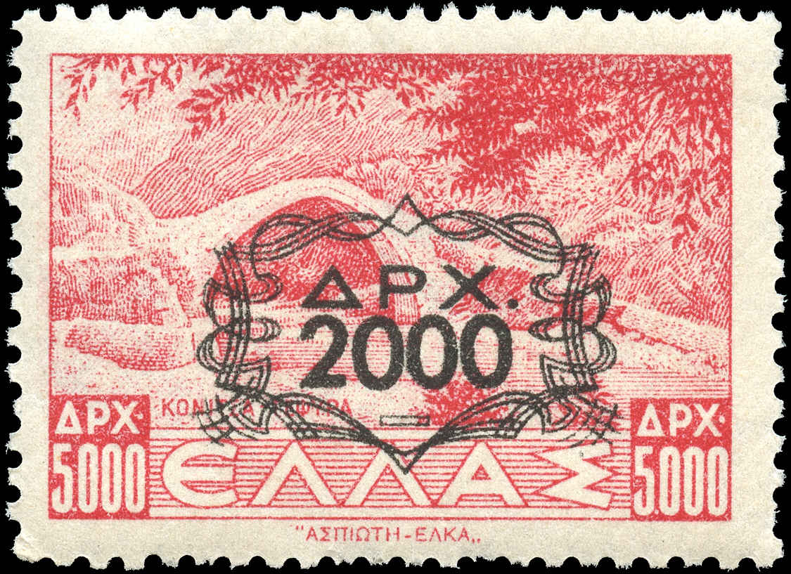 Greece, #480, F-VF, MH