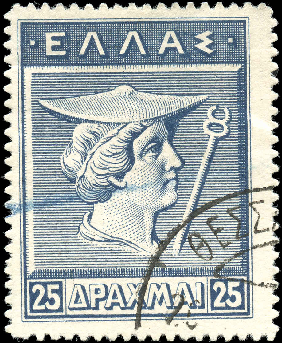 Greece, #213, F+, Used