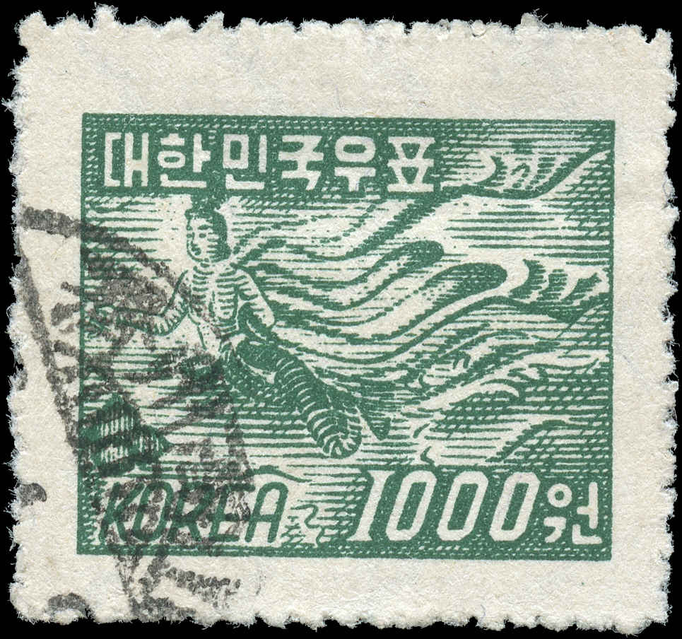 Korea, #126, F-VF, Used
