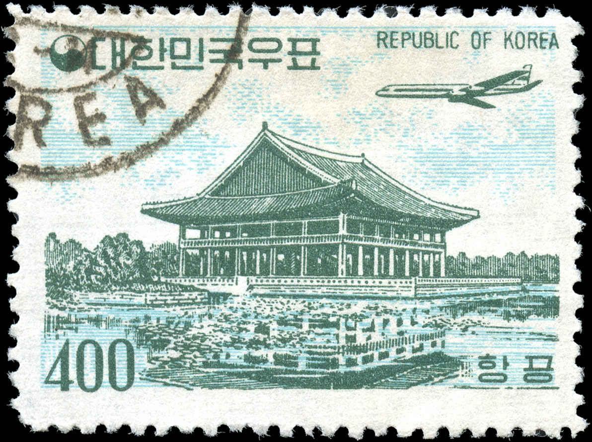 Korea, #C26, F+, Used