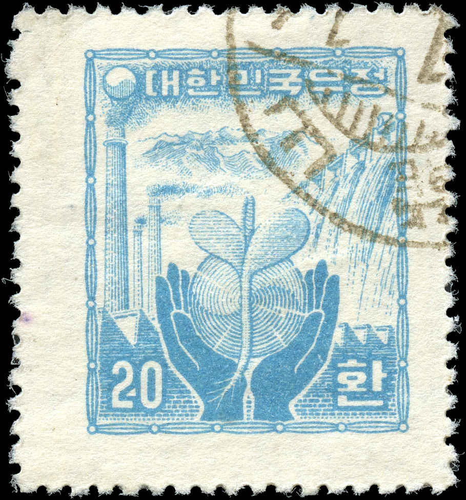 Korea, #211, F+, Used