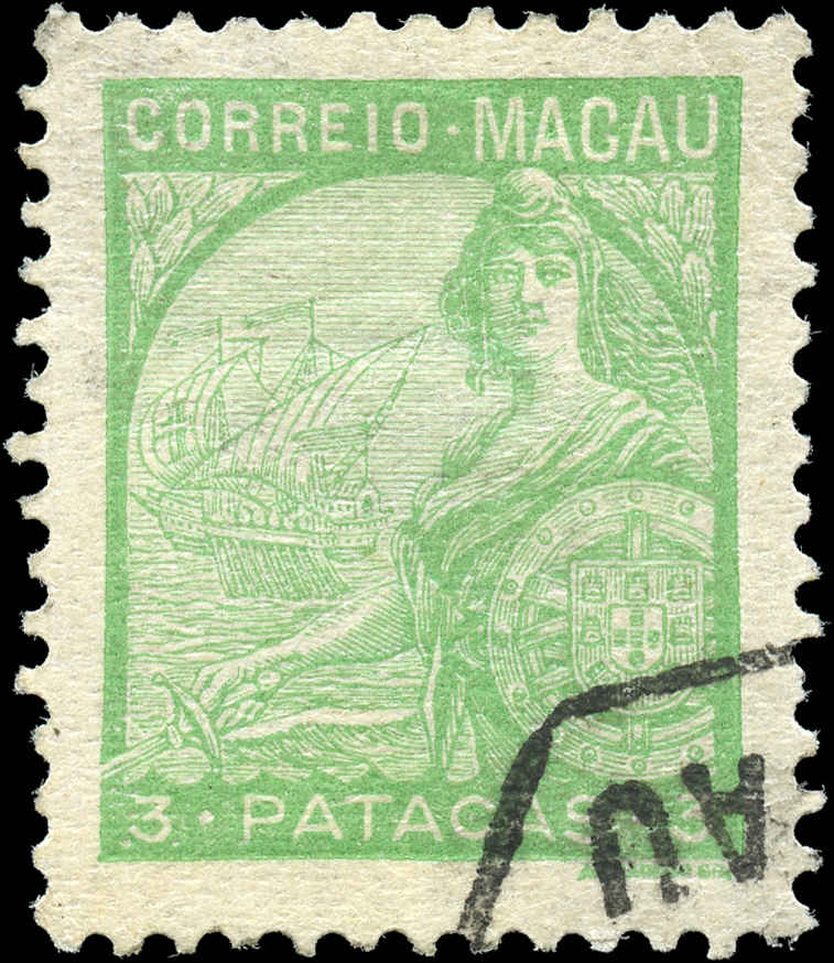 Macao, #287, F-VF, Used