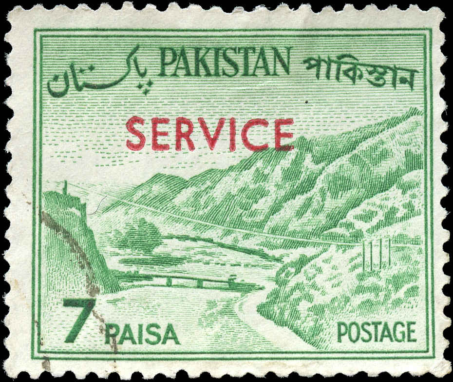 Pakistan, #O80a, F+, Used