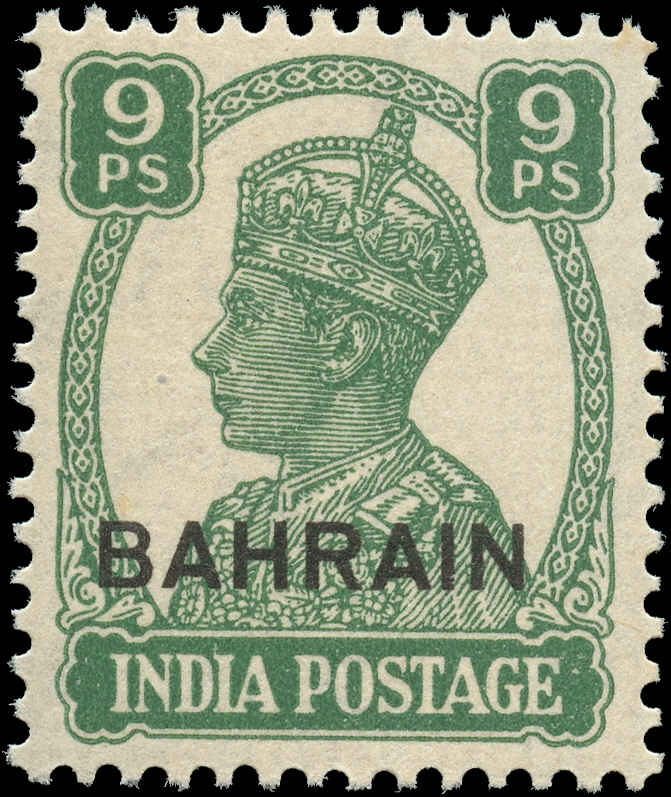 Bahrain Stamp, Scott ##40, F-VF, MNH