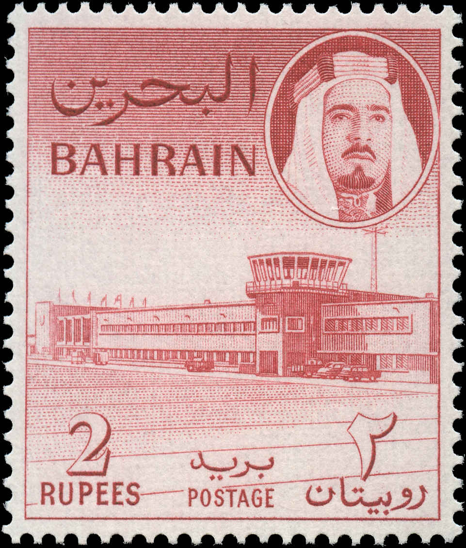 Bahrain Stamp, Scott #138, VF, MNH