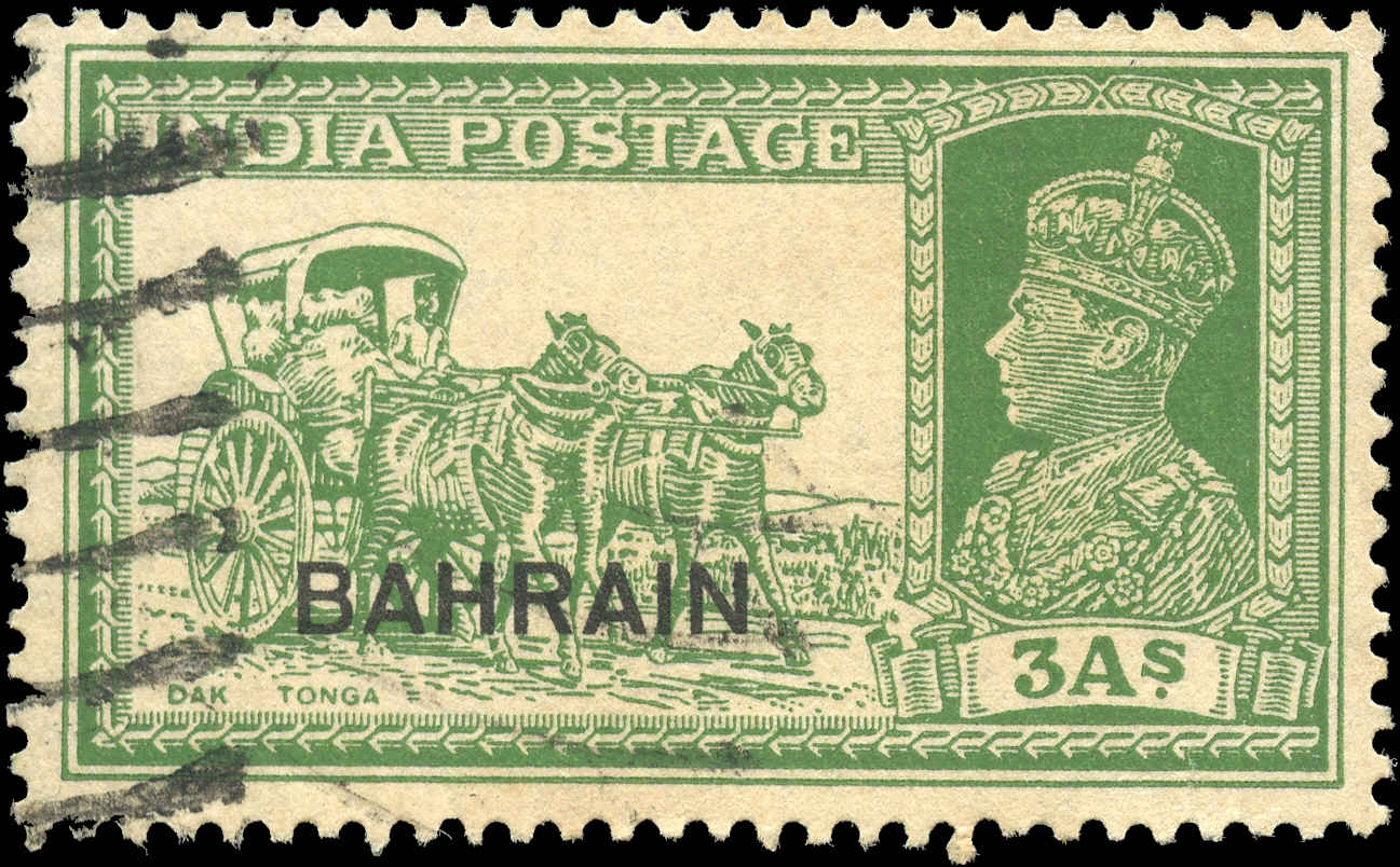 Bahrain Stamp, Scott ##26, F+, Used
