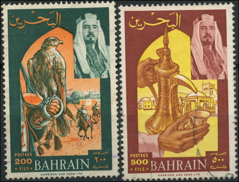 Bahrain Stamp, Scott #150-51, F+, Used