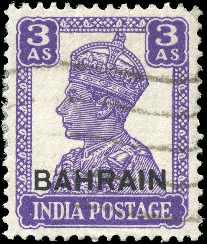 Bahrain Stamp, Scott ##46, VF, Used